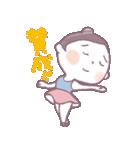 大人だってバレエ【日常レッスン用】(個別スタンプ:09)