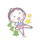 大人だってバレエ【日常レッスン用】(個別スタンプ:10)