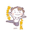 大人だってバレエ【日常レッスン用】(個別スタンプ:11)