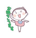 大人だってバレエ【日常レッスン用】(個別スタンプ:12)