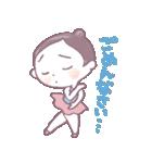 大人だってバレエ【日常レッスン用】(個別スタンプ:13)