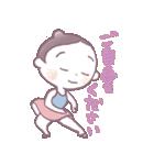 大人だってバレエ【日常レッスン用】(個別スタンプ:14)