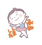大人だってバレエ【日常レッスン用】(個別スタンプ:16)