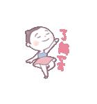 大人だってバレエ【日常レッスン用】(個別スタンプ:17)