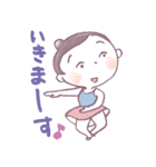 大人だってバレエ【日常レッスン用】(個別スタンプ:18)