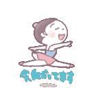 大人だってバレエ【日常レッスン用】(個別スタンプ:19)