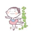 大人だってバレエ【日常レッスン用】(個別スタンプ:21)