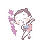 大人だってバレエ【日常レッスン用】(個別スタンプ:24)