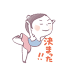 大人だってバレエ【日常レッスン用】(個別スタンプ:26)