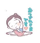 大人だってバレエ【日常レッスン用】(個別スタンプ:27)