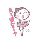 大人だってバレエ【日常レッスン用】(個別スタンプ:31)