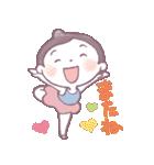 大人だってバレエ【日常レッスン用】(個別スタンプ:34)
