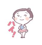 大人だってバレエ【日常レッスン用】(個別スタンプ:36)