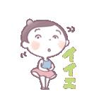 大人だってバレエ【日常レッスン用】(個別スタンプ:37)