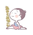 大人だってバレエ【日常レッスン用】(個別スタンプ:38)