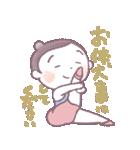 大人だってバレエ【日常レッスン用】(個別スタンプ:40)
