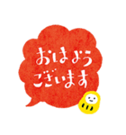 ふきだしデカ文字ダルマ添え【日常】(個別スタンプ:01)