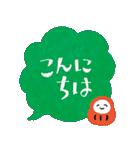 ふきだしデカ文字ダルマ添え【日常】(個別スタンプ:02)