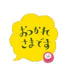 ふきだしデカ文字ダルマ添え【日常】(個別スタンプ:03)
