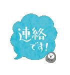 ふきだしデカ文字ダルマ添え【日常】(個別スタンプ:05)