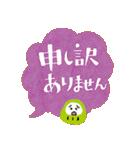 ふきだしデカ文字ダルマ添え【日常】(個別スタンプ:06)