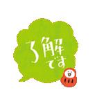 ふきだしデカ文字ダルマ添え【日常】(個別スタンプ:08)
