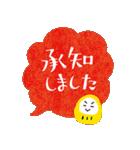 ふきだしデカ文字ダルマ添え【日常】(個別スタンプ:09)