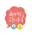 ふきだしデカ文字ダルマ添え【日常】(個別スタンプ:10)