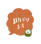 ふきだしデカ文字ダルマ添え【日常】(個別スタンプ:11)