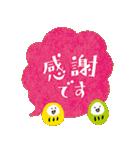 ふきだしデカ文字ダルマ添え【日常】(個別スタンプ:12)