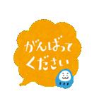 ふきだしデカ文字ダルマ添え【日常】(個別スタンプ:13)