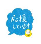 ふきだしデカ文字ダルマ添え【日常】(個別スタンプ:14)