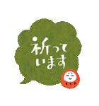 ふきだしデカ文字ダルマ添え【日常】(個別スタンプ:15)