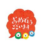 ふきだしデカ文字ダルマ添え【日常】(個別スタンプ:16)
