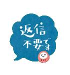 ふきだしデカ文字ダルマ添え【日常】(個別スタンプ:17)