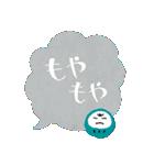 ふきだしデカ文字ダルマ添え【日常】(個別スタンプ:18)