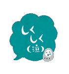 ふきだしデカ文字ダルマ添え【日常】(個別スタンプ:19)