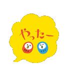 ふきだしデカ文字ダルマ添え【日常】(個別スタンプ:20)