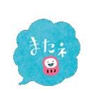 ふきだしデカ文字ダルマ添え【日常】(個別スタンプ:22)
