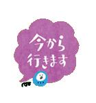 ふきだしデカ文字ダルマ添え【日常】(個別スタンプ:23)