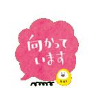 ふきだしデカ文字ダルマ添え【日常】(個別スタンプ:24)