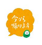 ふきだしデカ文字ダルマ添え【日常】(個別スタンプ:25)