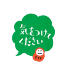 ふきだしデカ文字ダルマ添え【日常】(個別スタンプ:27)