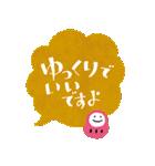 ふきだしデカ文字ダルマ添え【日常】(個別スタンプ:28)