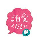 ふきだしデカ文字ダルマ添え【日常】(個別スタンプ:29)