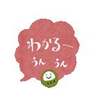 ふきだしデカ文字ダルマ添え【日常】(個別スタンプ:30)