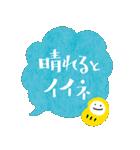 ふきだしデカ文字ダルマ添え【日常】(個別スタンプ:31)
