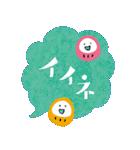 ふきだしデカ文字ダルマ添え【日常】(個別スタンプ:33)