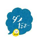 ふきだしデカ文字ダルマ添え【日常】(個別スタンプ:34)