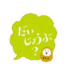 ふきだしデカ文字ダルマ添え【日常】(個別スタンプ:35)